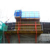 Wholesale Professional climbing formwork and scaffolding system for building construction from china suppliers