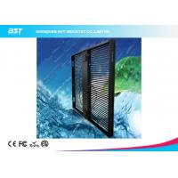 Wholesale Waterproof P7.62 Flexible Led Curtain Display , Stage Backgrond Led Screen from china suppliers