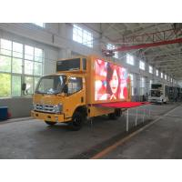 Wholesale P10 Outdoor Advertising Truck Mounted LED Display / Mobile Led Display from china suppliers