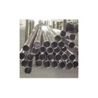 Buy cheap Oil Coating Varnish Stainless Steel Heat Exchanger Tube Cold Drawn from wholesalers