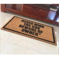 Wholesale Coir Door Mats China supplier,coco fiber Area Rugs China Supply from china suppliers