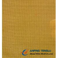 Wholesale Twill Dutch Weave Brass Wire Cloth, 10-119um Aperture, 0.1-1.2mm Thickness from china suppliers