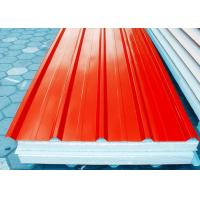 Buy cheap Orange Roof Sheet Coil Prepainted Galvalume Steel Coil For Roller Shutter Door from wholesalers