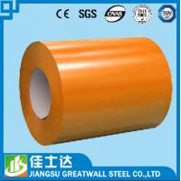 Wholesale Orange Yellow Color Coated Steel Coils PPGI Prepainted Galvanised Steel Coil from china suppliers