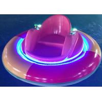 Wholesale Mini UFO Shape Coin Operated Rides With Fiberglass Car Body For Shopping Mall from china suppliers