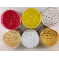 Wholesale Pearlescent Pigment  Nail Polish Pigment Eyeshadow Cosmetic Material from china suppliers
