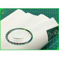Buy cheap Paper Plates Material 100G 120G Pure White Kraft Paper Roll Food Grade Certified from wholesalers