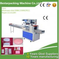 Wholesale Back seal small round soap packing machine from china suppliers