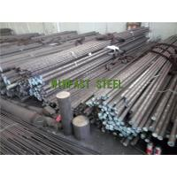 Wholesale Forged Stainless Steel Duplex Round Bar 2205 S31803 Custom Cutting from china suppliers