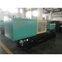 Wholesale Hydraulic Energy Saving Injection Molding Machine 130 For Do Plastic Products from china suppliers