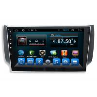 Wholesale Android GPS Glonass Navigation Double Din Car Stereos Nissan Sylphy BT RDS Radio from china suppliers