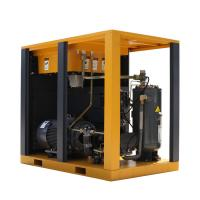 China Airhorse 75KW Rotary Screw Air Compressor With Variable Speed 100HP for sale