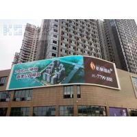 Wholesale High Brightness Curved Led Displays P10 For Advertising 1R1G1B from china suppliers