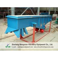 Wholesale Supply Vibration Screen Linear Vibrating Screen Price from china suppliers