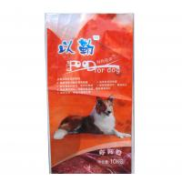 Wholesale large 10kg food bag for dog from china suppliers