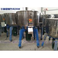 Wholesale Stainless Steel Vertical Screw Mixer For PVC Particle And Powder 100KG Capacity from china suppliers