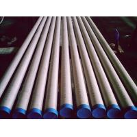 Wholesale 1.4878 1.4550 1.4401 1.4404 Cold Drawn Stainless Steel Pipe European Standard Φ6.00mm - Φ610 mm from china suppliers