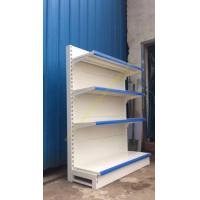 Wholesale Wall Shelf And Island Gondola Supermarket Display Shelving / Rack Heavy Duty from china suppliers