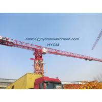 Wholesale Large Flat Top Crane Tower QTZ315 7427 With Safety Limiters For Buildings from china suppliers