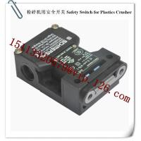 Wholesale China Plastics Crusher Spare Parts--- Safety Switch Manufacturer from china suppliers