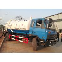 Wholesale Transport Septic Pump Truck XZJ5120GXW , Sewage Vacuum Truck 6.5L from china suppliers