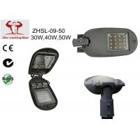Wholesale 20W / 30W / 40W / 50W Univeral Used Aluminium SMD Road Lighting Fixtures , LED Street Light from china suppliers