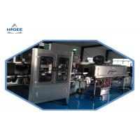 Buy cheap Pvc Shrink Sleeve Applicator Machine With Shrink Steam Tunnel For Plastic Cups from wholesalers