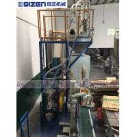 Quality Pellet Automatic Weighing And Packing Machine With Auto Filling And Counting Weight for sale