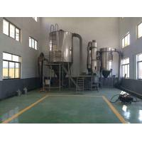 Wholesale 120 - 350℃ Drying Temperature Spin Flash Dryer Touch Screen Control from china suppliers