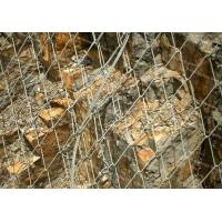 Buy cheap High Strength rockfall mesh rock slope protection tecco mesh 1770Mpa from wholesalers