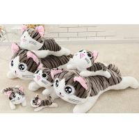 Buy cheap Super cute plush toy doll chi's cat chi's sweet home stuffed toy good for gift 35cm from wholesalers