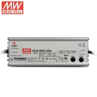 Buy cheap IP65/IP67 80W Meanwell LED Driver Power Supply With 7 Years Warranty , CE ROHS Approved from wholesalers