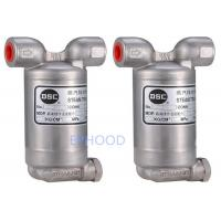 China Mechanical Design DSC Steam Trap Superheated Steam Use ISO9001 Certification on sale