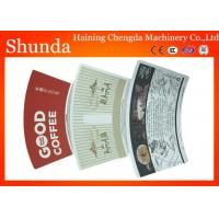 Buy cheap Custom Made Printed Paper Cup Fan Paper Cup Blank 135 - 450 Gram from wholesalers