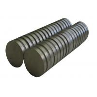 Wholesale Rare Earth Smco Magnet for industrial magnet from china suppliers