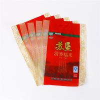 Wholesale Recyclable Big Heat Seal Bottom Bag Plastic Food Bags , Rice Packaging bag from china suppliers
