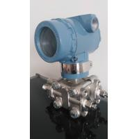 Wholesale Intelligent Liquid Differential Pressure Transmitter 12VDC - 36VDC Power from china suppliers
