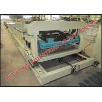Quality Corrugated Aluminum Metrocopo Step Tile Roofing Sheet Corrugation Machine for sale