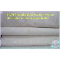 Wholesale PP/PET SHORT FIBER GEOTEXTILE from china suppliers