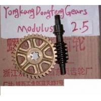 China Worm Shafts and Worm Gears(Modulus 2.5) on sale