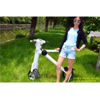 Buy cheap White colour  36v Li-Battery  car portable mini folding electric scooter for adult from wholesalers