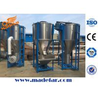 Wholesale Vertical Plastic Mixing Coloring Dryer Machine from china suppliers