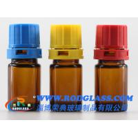 Wholesale 5ml amber glass bottle for reagent ,narrow mouth with tamper evidient caps from china suppliers
