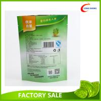 Wholesale Stand Up Heat Seal Top Plastic Bag For Agricultural Fertilizer Packaging from china suppliers