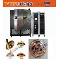 Wholesale Decorative PVD Plating Plant Vacuum, PVD Coating Equipment For Commercial Metal Lighting from china suppliers