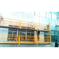 Wholesale High Efficiency 3m Suspended Access Platform , scaffolding stage platform High lift speed from china suppliers