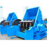 Wholesale Reversible Impact Rock Crusher Machine 30-60 M / S  Rotor Circumferential Speed from china suppliers