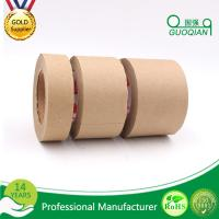 Quality Printable Water Active Moisture Proof Kraft Packaging Tape With Reinforce Fiberglass. for sale