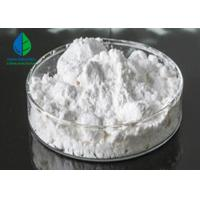 Wholesale Phenacetin Pain Relief Powder High Purity CAS 94-24-6 For Fever Reducing from china suppliers
