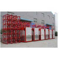Wholesale Twin Cage Passenger Hoist from china suppliers